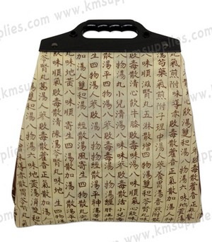 carrying bag chinese character